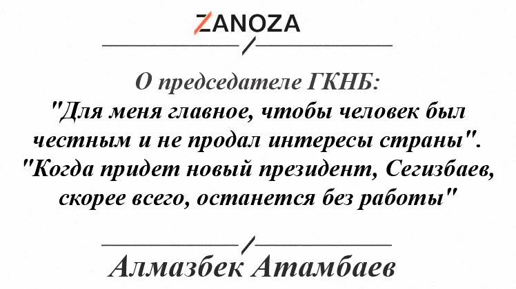 citaty-atambaeva