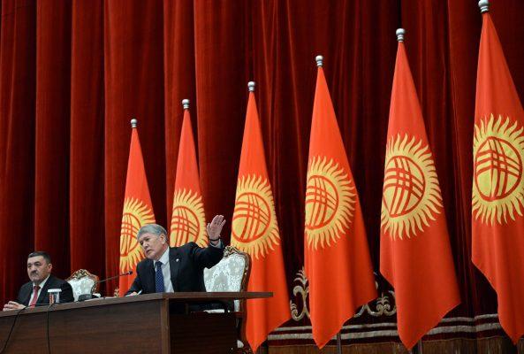 фото с сайта kyrgyztoday.kg